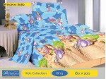 Bedcover Princess Sofia (King 180x200)