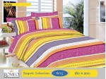 Bedcover Romeo Rocky (King 180x200)