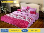 Bedcover Rumbai Marie Cat (King 180x200)