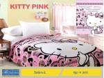Selimut Kitty Pink (150x200)